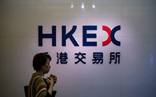 传中共在内部会议禁香港地产商影响治港