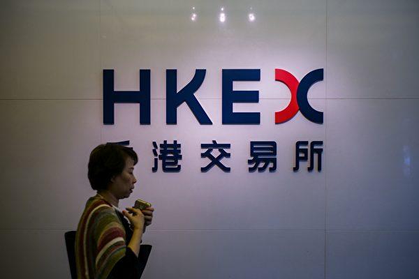 傳中共在內部會議禁香港地產商影響治港