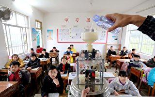 广西多所学校乱收费 人脸识别服务费达上百万