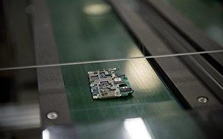 中共十四五芯片计划求国际合作 美欲遏止