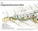 谷歌村串起城市活力 今春預計通過開發申請