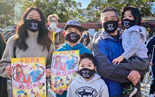 民眾在奧克蘭舊金山集會 呼籲保護老人制止暴力