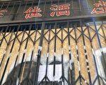 阿拉米達地檢署宣布 不起訴開槍嚇走劫匪的華裔