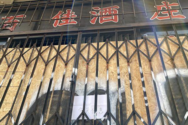 阿拉米达地检署宣布 不起诉开枪吓走劫匪的华裔