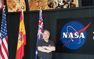 NASA资深工程师:旅行火星指日可待
