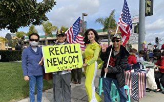 罷免紐森有望 加州居民喜聞川普無罪