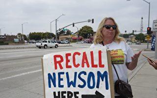 最后四周冲刺 加州罢免州长人数破140万