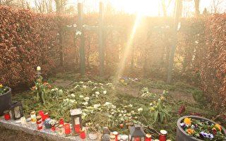 德国索尔兄妹遇难日 外甥:记住他们为何而死