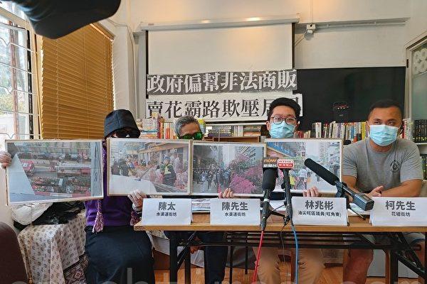 香港越八成受访者指花墟阻街问题较去年严重
