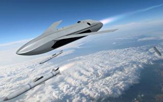 美研发空对空作战无人机 作为制空先锋部队