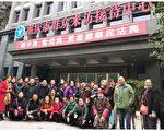 年關將至生活無著落 重慶27訪民要政府解決