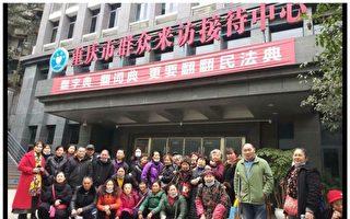 年关将至生活无着落 重庆27访民要政府解决