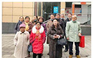 年关近 重庆访民要求解决生活困难问题