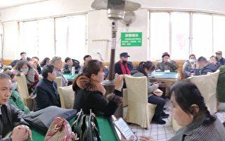 重慶訪民吃年飯 危文元遭警告要給官員留面子