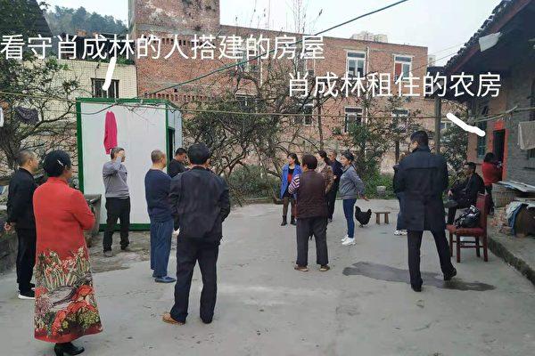 肖成林被软禁 重庆公民探访遭黑保安阻拦