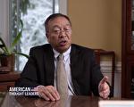 余茂春:新冠病毒疫情反映中共政权本质