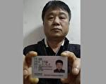 局長搶地奪房 吉林企業家申冤15年