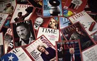 【名家專欄】詳解針對川普的「影子運動」
