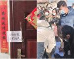 【一线采访】湖北工程队被困南宫 强打疫苗