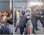 【一线采访】求解封 藁城数千业主反抗