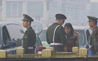 中共两会将至 北京如临大敌 设37道安检
