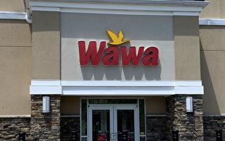 美國連鎖便利店Wawa推出晚餐服務 可手機預訂