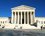 美最高院驳回多项大选诉讼 大法官托马斯反对