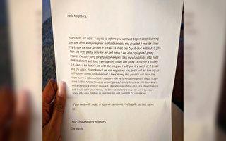 嬰兒哭聲擾民 新手爸媽給鄰居寫感人道歉信