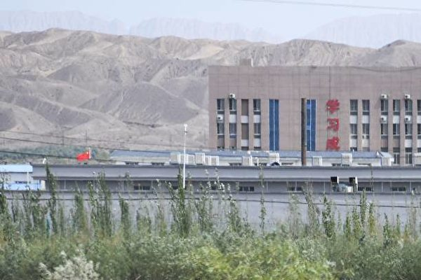 美国会重提法案 禁止进口新疆奴工产品