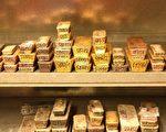 【名家专栏】87年来首只黄金债券绕过美联储