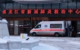 【一线采访】哈尔滨曾现院内感染 当局隐瞒