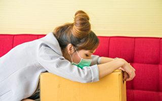 疫情導致經濟壓力 迫使更多人搬家