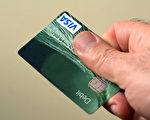 个人理财 银行借记卡的危险性
