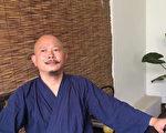 北京藝術家劉進興出獄 因「吶喊」作品被判刑
