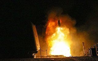 美國擬沿第一島鏈構建導彈網絡 對抗中共