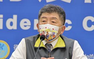 台灣增1例中共肺炎死亡病例