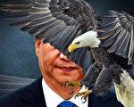 【财商天下】抵制美国制裁 中共哪来的底气?