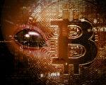 【财商天下】外星经济产物?比特币身世之谜