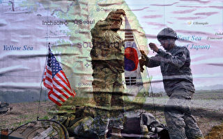 【军事热点】韩国地位敏感 美重视美韩联盟