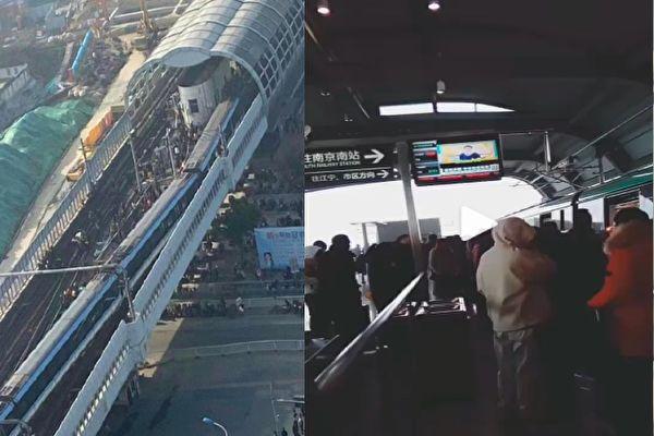 南京地鐵一號線設備故障 一節車廂出軌