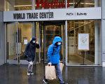 去年纽约州消费者投诉量创纪录 网路欺诈居首