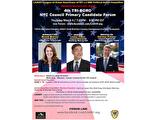 3/4 亚美正义联盟举办纽约市议员候选人线上论坛