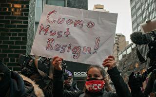 庫默回應性騷指控 道歉但拒絕辭職