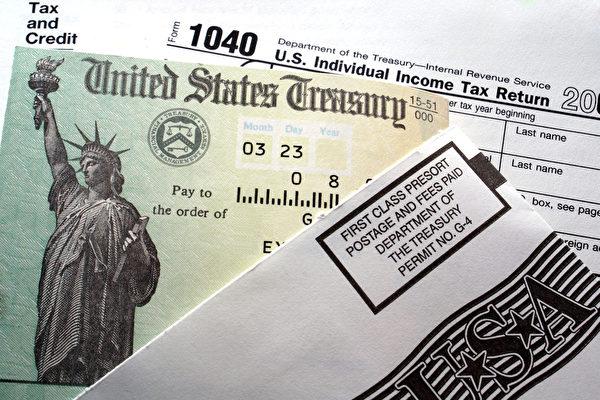 2021個稅有新規  電子報稅可快速得退稅