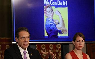 纽约州府承认 修改疗养院居民染疫死亡数据