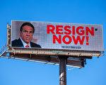 紐約州長庫默:決不因性騷擾指控辭職