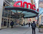 紐約電影院重開 民眾有喜有憂