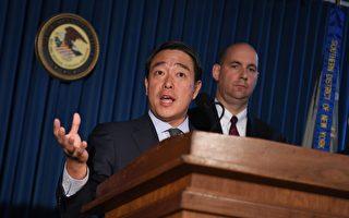 紐約州總檢察長任命兩律師 調查庫默性騷擾指控