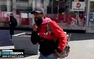 纽约亚裔参加反仇恨游行被殴打  警方通辑嫌犯