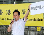 任西醫工會會長18年 親共會長楊超發換屆選舉落敗